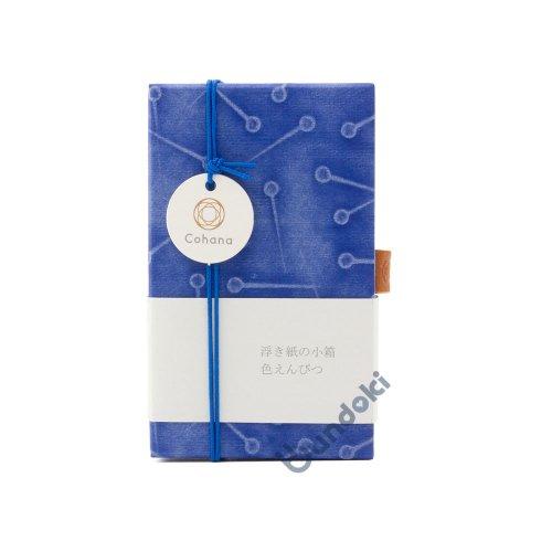 【Cohana/コハナ】浮き紙の小箱・色えんぴつ (つゆくさいろ/BL)