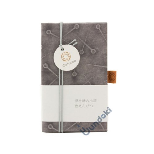 【Cohana/コハナ】浮き紙の小箱・色えんぴつ (ふかがわねず/GY)