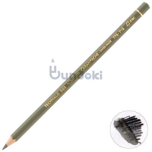 【CARAN D'ACHE/カランダッシュ】テクナロ水溶性色鉛筆RGB・3B (グリーン)