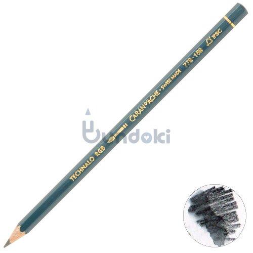 【CARAN D'ACHE/カランダッシュ】テクナロ水溶性色鉛筆RGB・3B (ブルー)