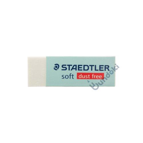 【STAEDTLER/ステッドラー】ソフトイレーザー (M)