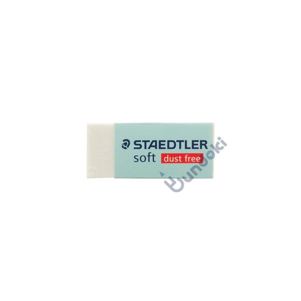 【STAEDTLER/ステッドラー】ソフトイレーザー (S)