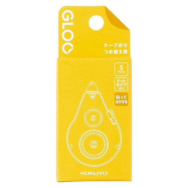 【KOKUYO/コクヨ】GLOO /グルー テープのり・貼ってはがせる / つめ替え用テープ (S)