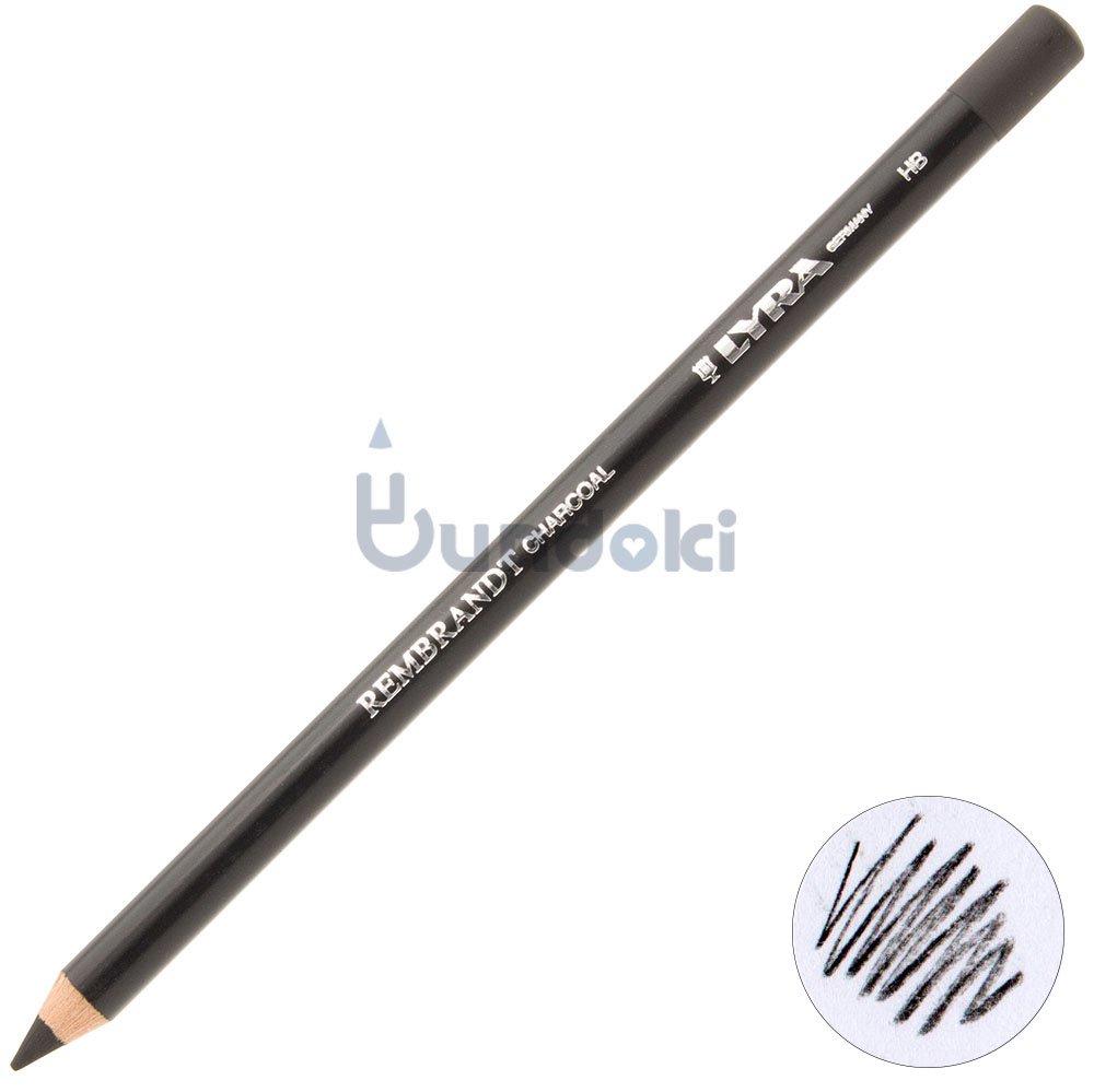 【LYRA/リラ】レンブラント チャコール鉛筆 (HB)
