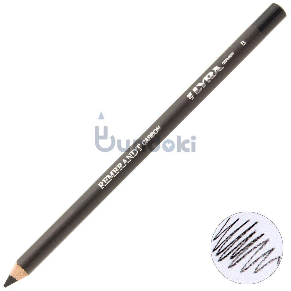 【LYRA/リラ】レンブラント カーボン鉛筆 (B)