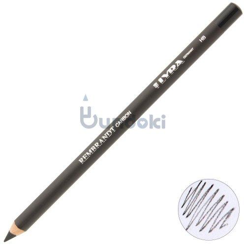 【LYRA/リラ】レンブラント カーボン鉛筆 (HB)