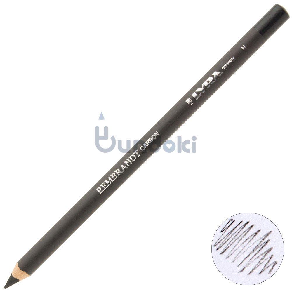 【LYRA/リラ】レンブラント カーボン鉛筆 (H)