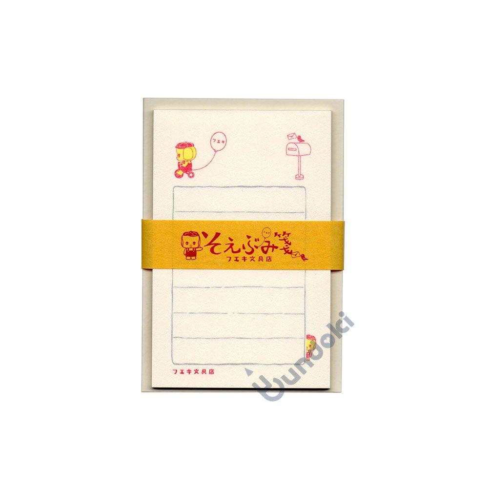【古川紙工】文具メーカーそえぶみ箋・フエキくん郵便屋