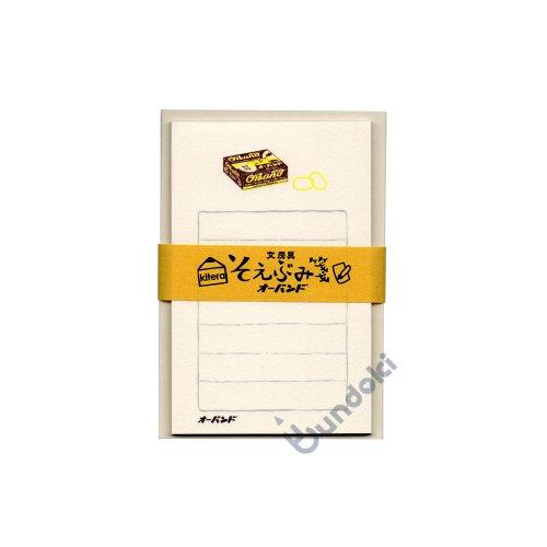 【古川紙工】文具メーカーそえぶみ箋・オーバンド