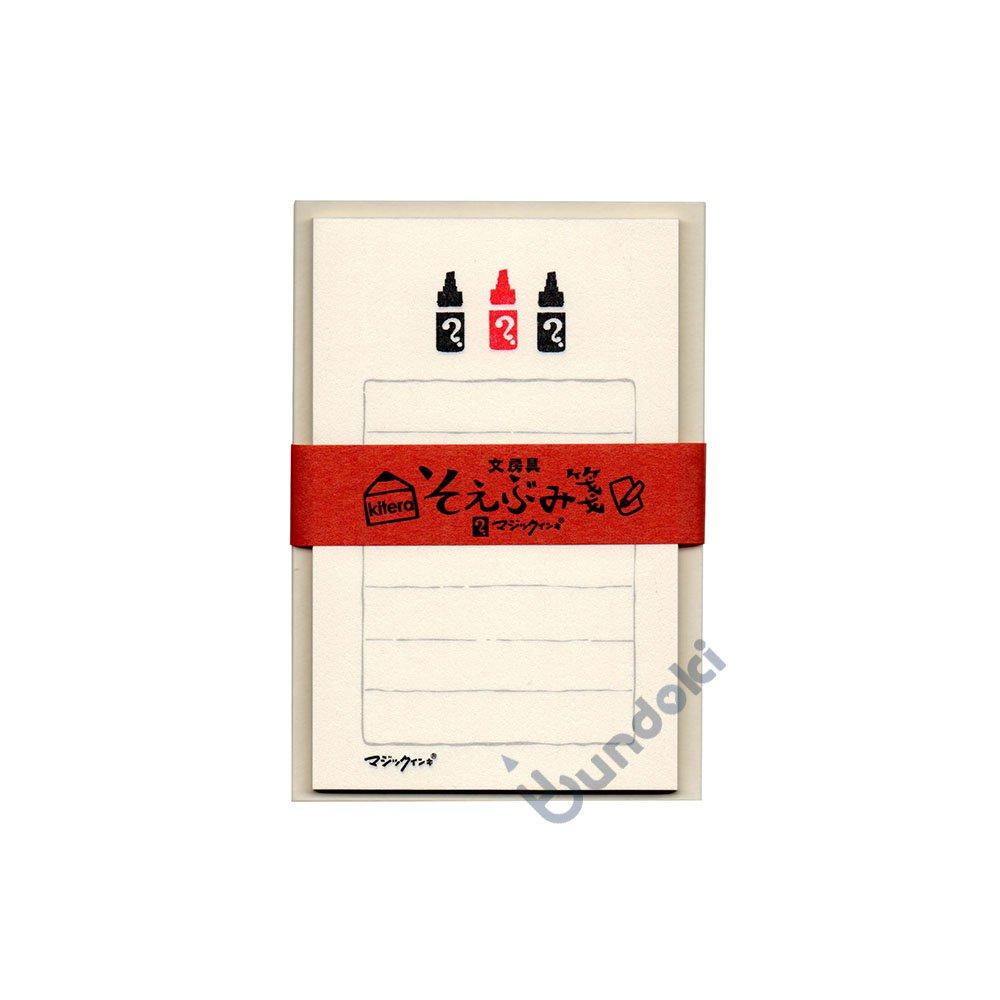 【古川紙工】文具メーカーそえぶみ箋・マジックインキ