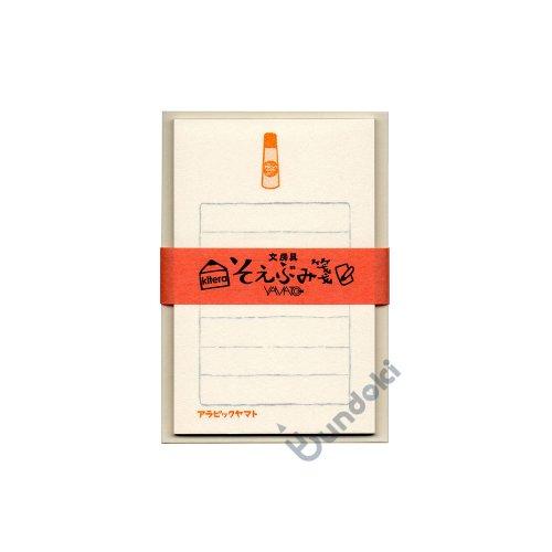 【古川紙工】文具メーカーそえぶみ箋・アラビックヤマト