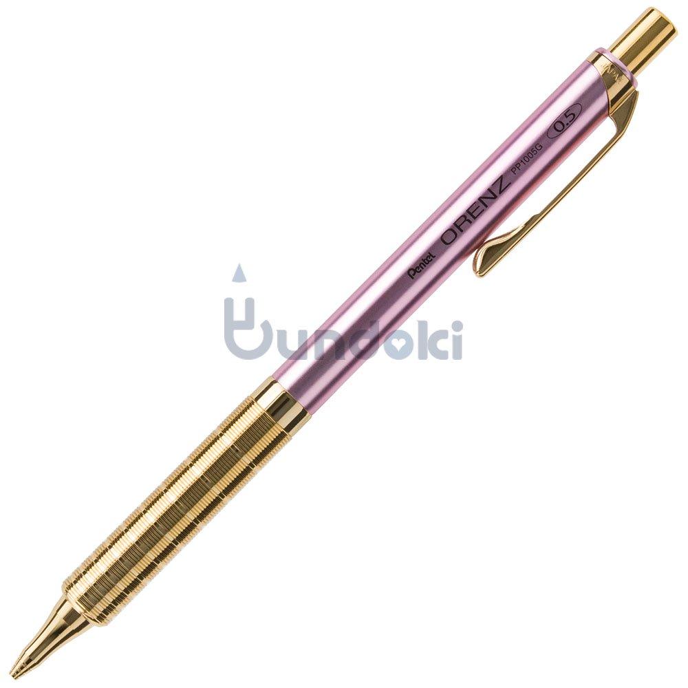 【Pentel/ぺんてる】オレンズ・ゴールドメタルグリップ・海外限定色 / 0.5mm (ゴールド-ピンク)