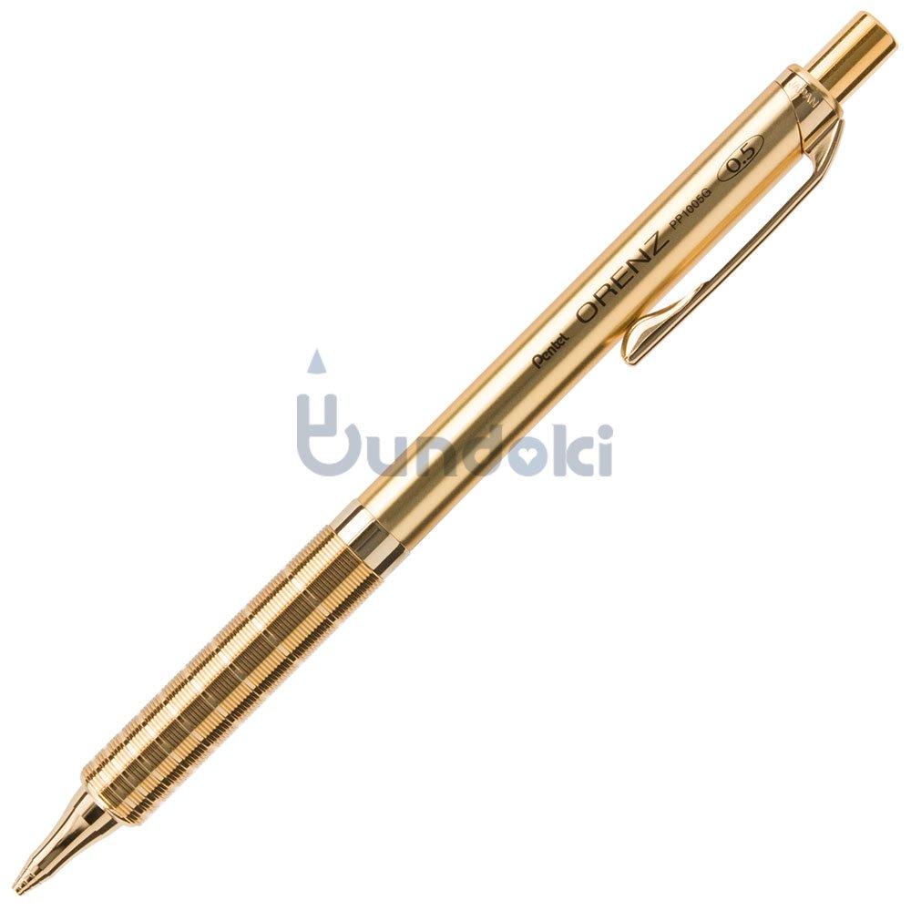 【Pentel/ぺんてる】オレンズ・ゴールドメタルグリップ・海外限定色 / 0.5mm (ゴールド-ゴールド)