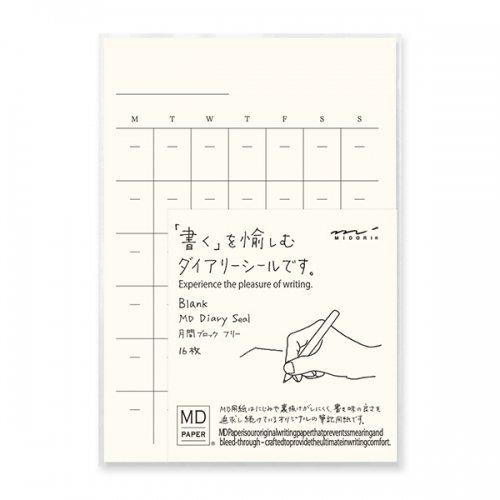 【MIDORI/ミドリ】MDダイアリーシール (フリー)