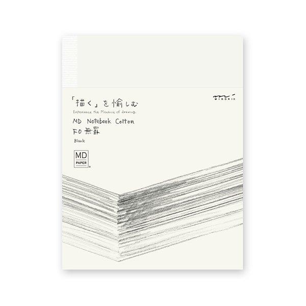 【MIDORI/ミドリ】MDノート コットン (F0)
