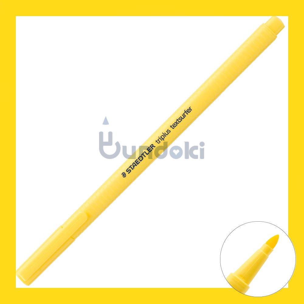 【STAEDTLER/ステッドラー】トリプラステキストサーファーハイライターペン (ブライトイエロー)