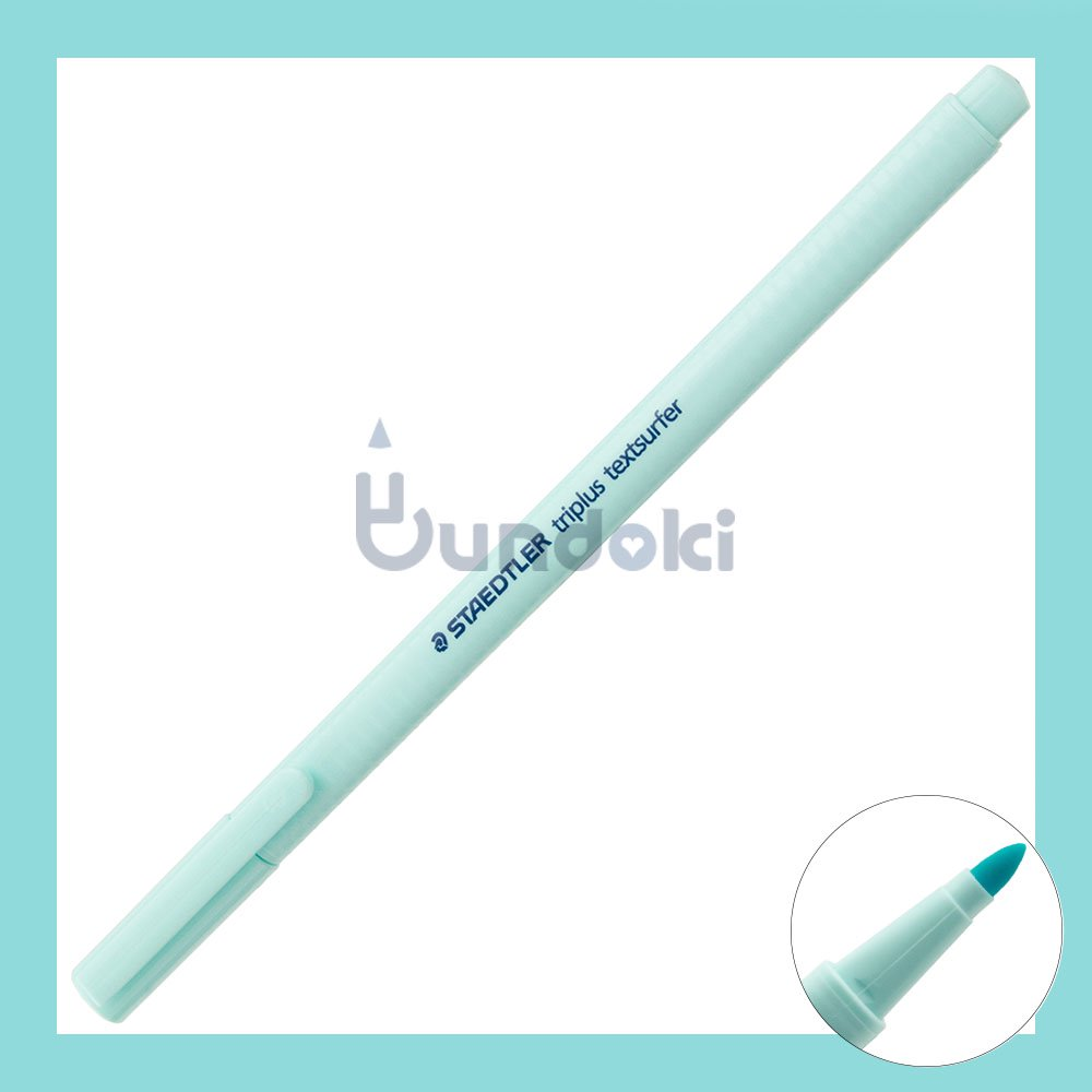 【STAEDTLER/ステッドラー】トリプラステキストサーファーハイライターペン (ミント)