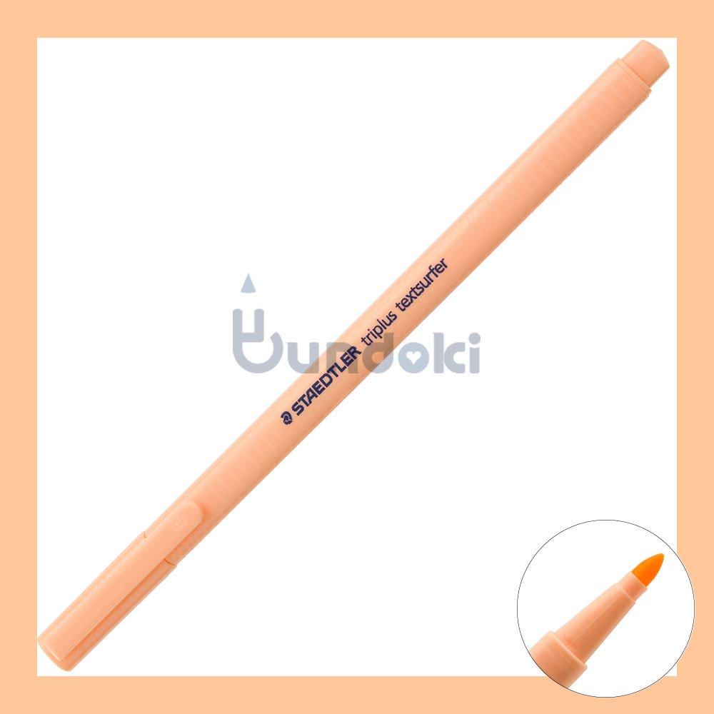 【STAEDTLER/ステッドラー】トリプラステキストサーファーハイライターペン (ピーチ)