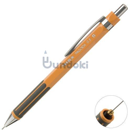 【TWSBI/ツイスビー】TWSBI JR. PAGODAシャープペンシル (0.5mm/マーマレード)