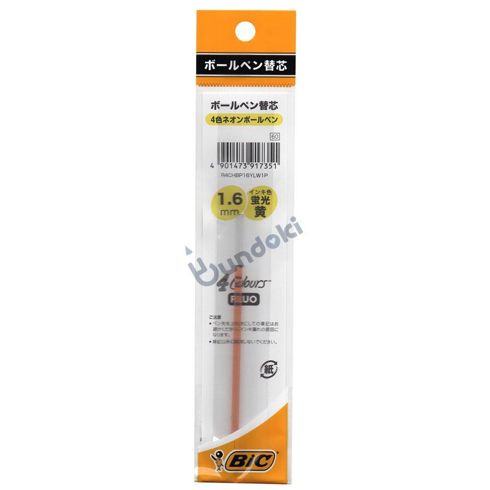 【BIC/ビック】4色ネオン替芯 1.6 (蛍光黄)