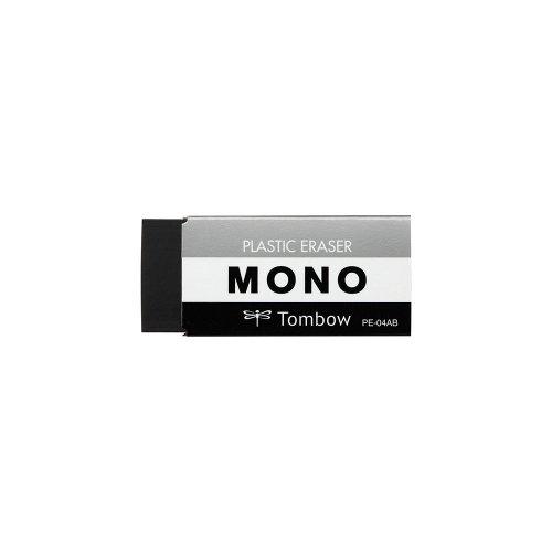 【TOMBOW/トンボ鉛筆】MONO ブラック消しゴム/PE-04AB