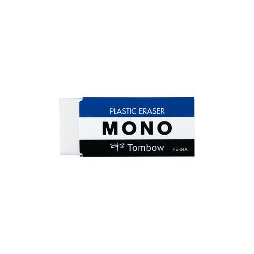 【TOMBOW/トンボ鉛筆】MONO/モノ消しゴム/PE-04A