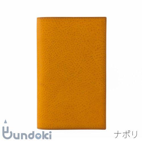 【カンダミサコ】バイブルサイズ・システム手帳 (ナポリ)