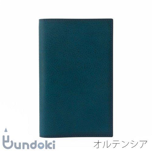 【カンダミサコ】バイブルサイズ・システム手帳 (オルテンシア)