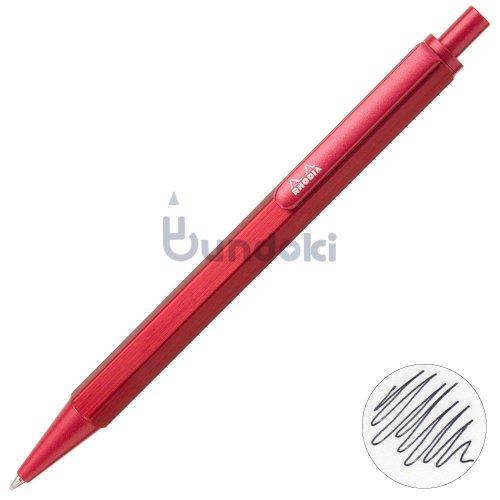 【Rhodia/ロディア】scRipt/スクリプト ボールペン・限定色 (レッド)