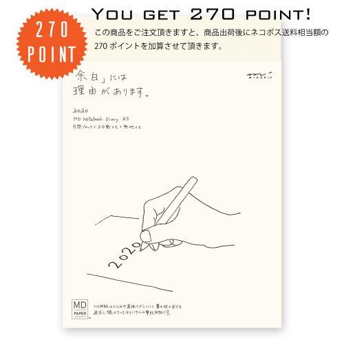 【MIDORI/ミドリ】MDノート ダイアリー 2020 (A5)