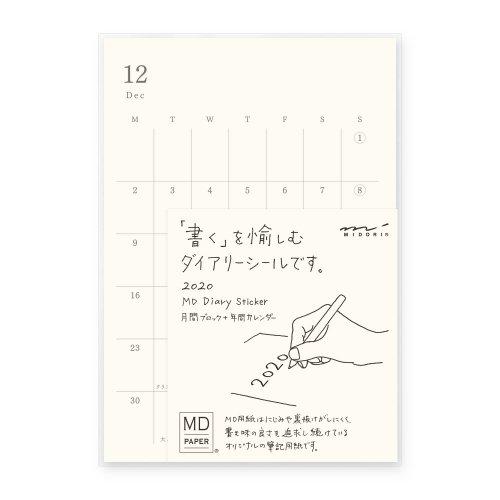 【MIDORI/ミドリ】MDダイアリーシール 2020