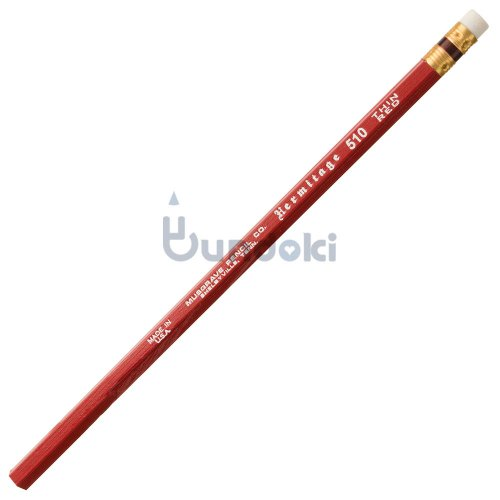 【Musgrave Pencil Company】Hermitage 510 消せる赤鉛筆