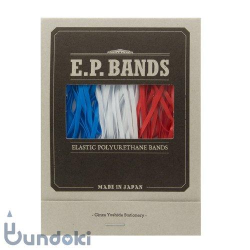 【銀座吉田】E.P.BANDS /No.1 カラー (輪ゴムサイズ)