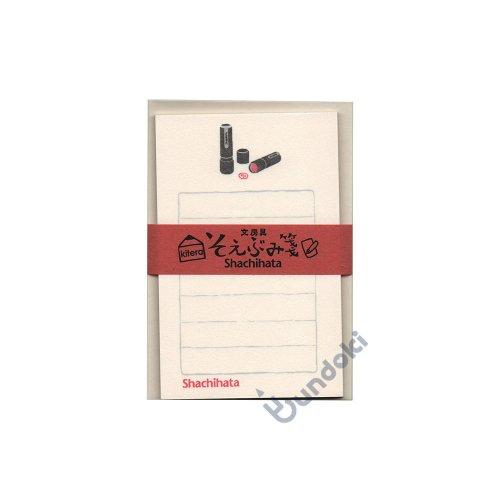 【古川紙工】文具メーカーそえぶみ箋・ネーム9