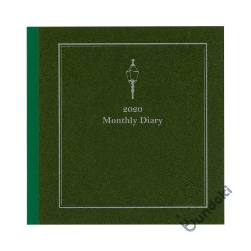 【大和出版印刷】正方形ダイアリー2020・マンスリー(見開き1ヶ月)【ネコポス送料無料】