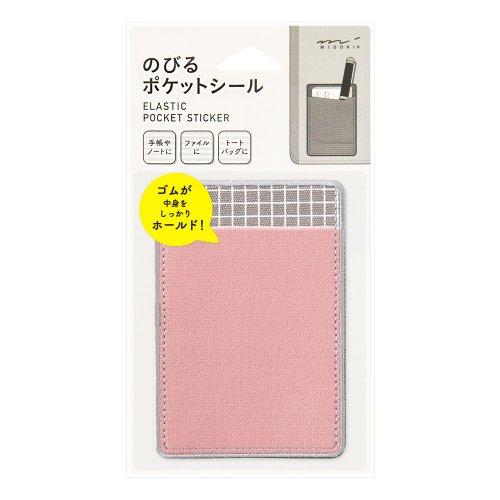 【MIDORI/ミドリ】ポケットシール のびる (ピンク×格子)