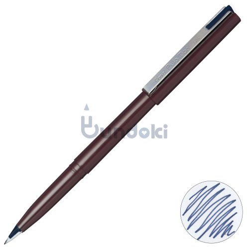 【Pentel/ぺんてる】プラマン 40周年限定 (ブルーブラック)