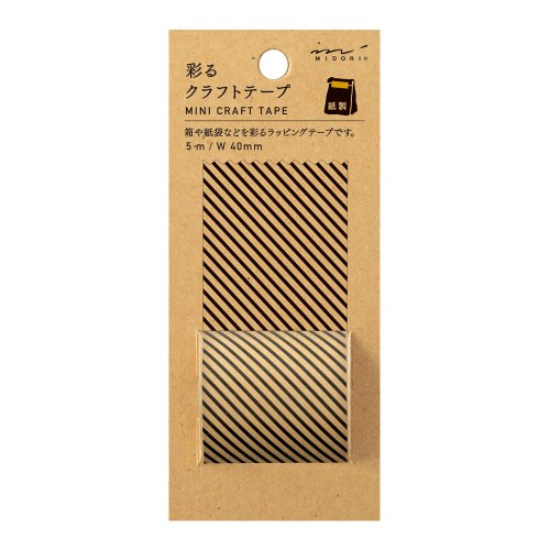 【MIDORI/ミドリ】クラフトテープ 彩る (ピンストライプ柄)