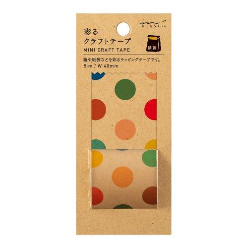 【MIDORI/ミドリ】クラフトテープ 彩る (マルチドット柄)