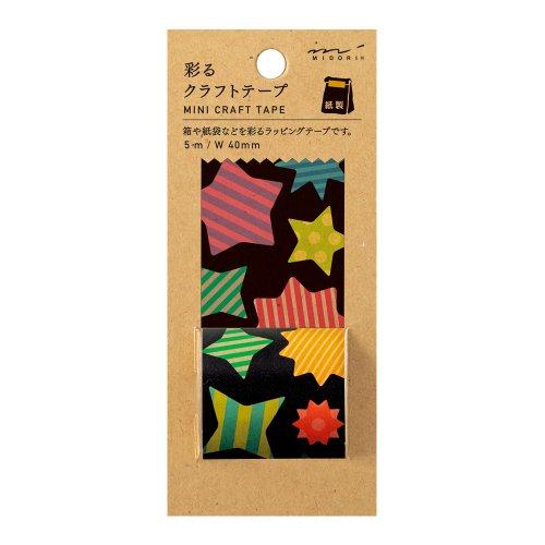 【MIDORI/ミドリ】クラフトテープ 彩る (星柄)