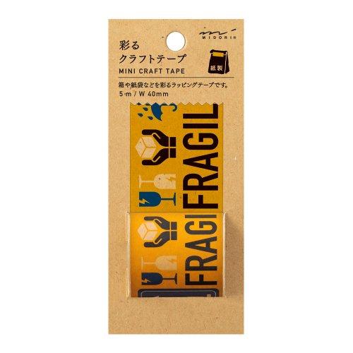 【MIDORI/ミドリ】クラフトテープ 彩る (取扱注意柄)