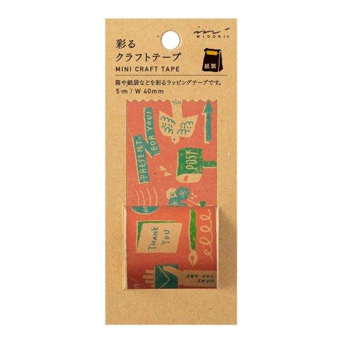 【MIDORI/ミドリ】クラフトテープ 彩る (届けるメッセージ柄)