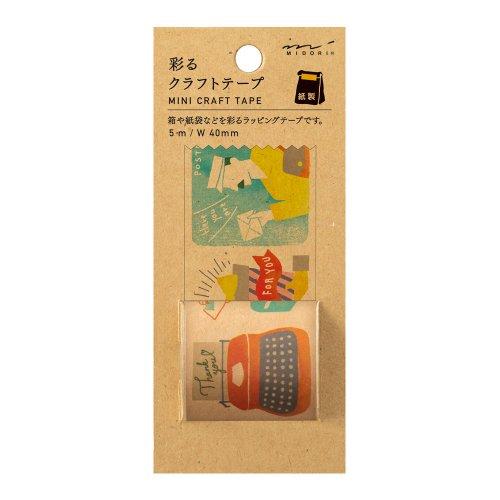 【MIDORI/ミドリ】クラフトテープ 彩る (ポストマン柄)