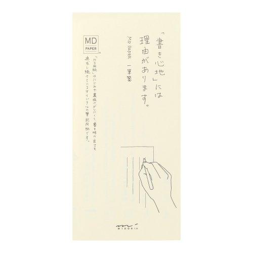 【MIDORI/ミドリ】MD一筆箋