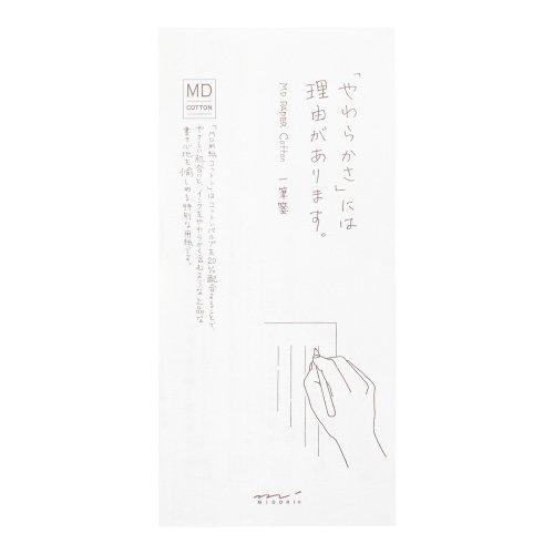 【MIDORI/ミドリ】MD一筆箋 コットン