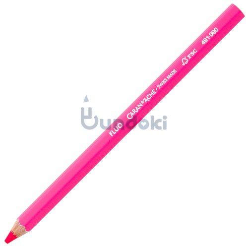 【CARAN D'ACHE/カランダッシュ】マキシペンシル 蛍光 (ピンク)