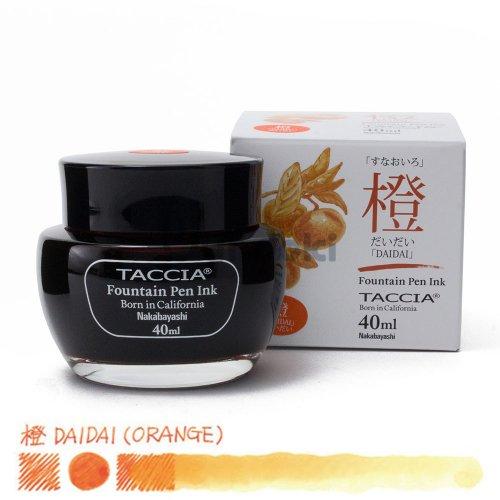 【TACCIA/タッチア】すなおいろ・インク (橙/だいだい)