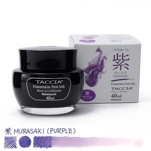【TACCIA/タッチア】すなおいろ・インク (紫/むらさき)