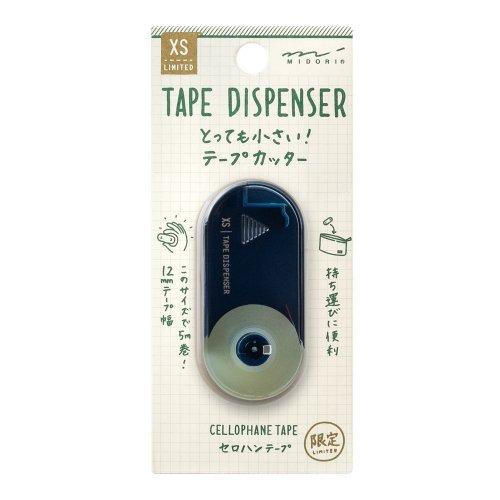 【MIDORI/ミドリ】XS テープカッター (紺)