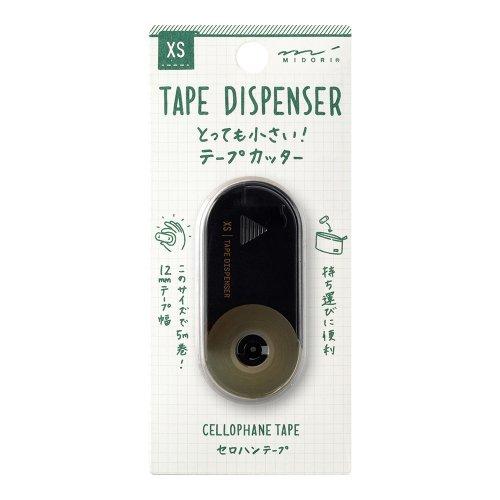 【MIDORI/ミドリ】XS テープカッター (黒)